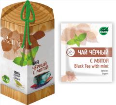 Чай чёрный с мятой россыпь 50г