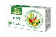 Nefro's phytotea in the filter packages 25gr