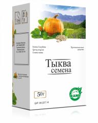 Семена тыквы Россыпь 150г.