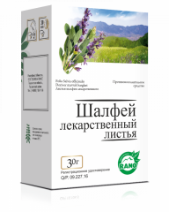 Sage medicinal leaves Scattering of 30 g