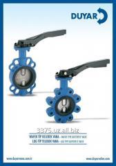 Lock rotary disk DUYAR