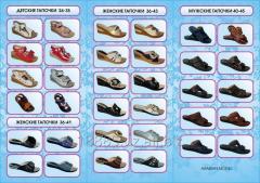 Обувь большой выбор