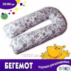 Подушка для беременных с ортопедическим эффектом
