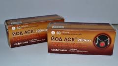 Medicine Ask Iodine