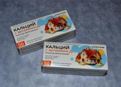 Таблетка жевательная Кальций с витамином Д3