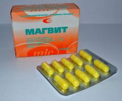 Лекарство Магвит