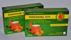 Лекарство Риномакс Хот