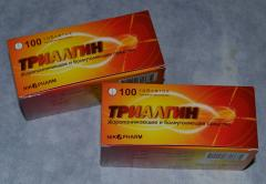 Лекарство Триалгин