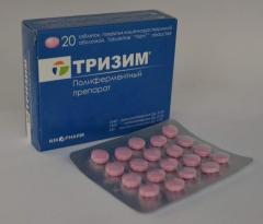 Лекарство Тризим