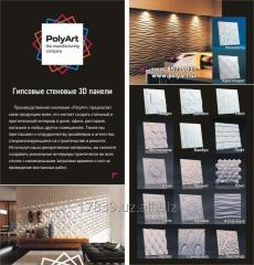 Plaster wall 3D panels