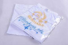 Children's linen