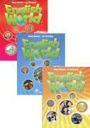 Комплект учебный для детей English World