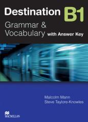 Учебник по грамматике английского языка