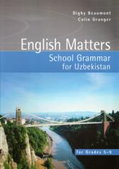 Учебник по грамматике английского языка English