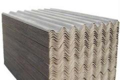 Asbestos-cement sheets wavy non-standard brand