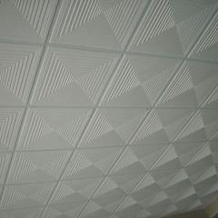 Потолок гипсовый Армстронг, пирамида