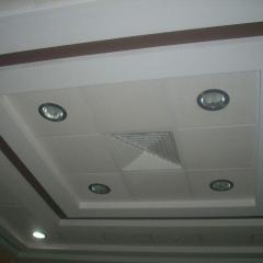 Потолок гипсовый Армстронг, цвет белый, без рисунка