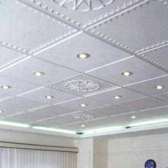 Потолок гипсовый Армстронг, рифленый