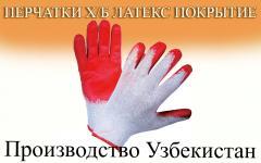 Перчатки х/б латексное покрытие
