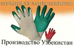 Перчатки покрытие латексом