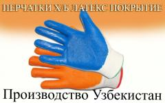 Household gloves
