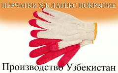Перчатки с одинарном латексном обливом