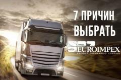 Cargo transportation worldwide