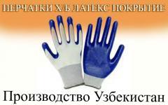 Перчатки хлопковые с латексным обливом