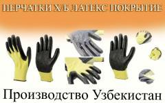 Перчатки латексное покрытие
