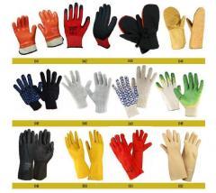 Ръкавици защитни