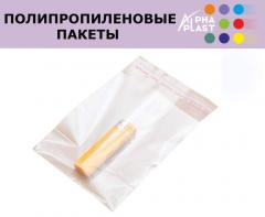 Пакет для упаковки