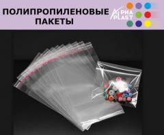 Полипропиленовые пакеты с клеевым клапаном