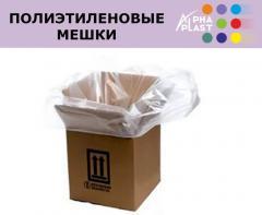 Большой выбор упаковок под заказ