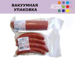 Вакуумная упаковка для продуктов
