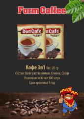 FormCoffee DonCafe 20гр 3в1