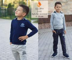 Clothing for girls and boys