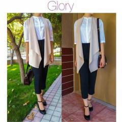 Jersey pour les vêtements féminins