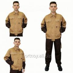 Suit worker Avangard
