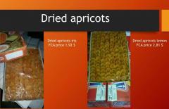 Сушеные абрикосы Ирис и Лимон