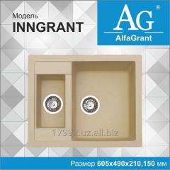 Кухонная мойка AlfaGrant модель INNGRANT (AG-007).
