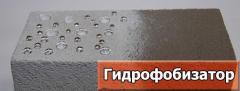 Гидрофобизатор Типром У СТО 112-32478306-2014