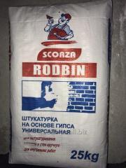 Родбин
