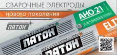 Сварочные электроды, завода Е.О.Патона» (Украина) ОАО «ЛЭЗ»