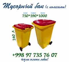 Container (tank) for garbage