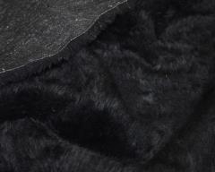 Текстильное сырьё