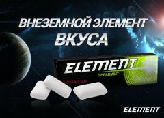 Жевательные резинки Element Spearmint