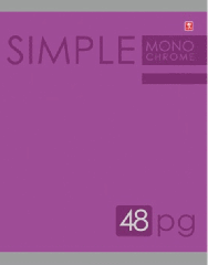 Общая тетрадь однотонная 48 листов