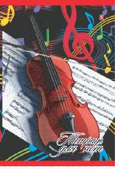 Тетрадь для нот А4 20 листов