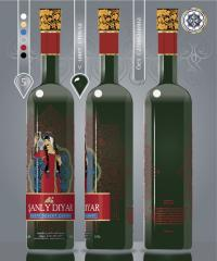 Декор для вина Арт. 2