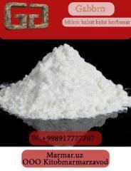 Кальций карбонат (гидрофобный)
